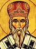 Slava kluba – Sveti Vasilije Ostroški