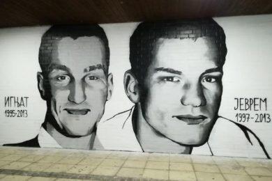 Mural posvećen Ignjatu i Jevremu Popoviću