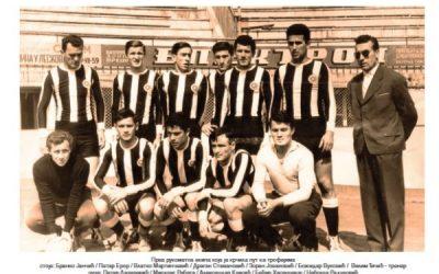 In memoriam – Vilim Tičić